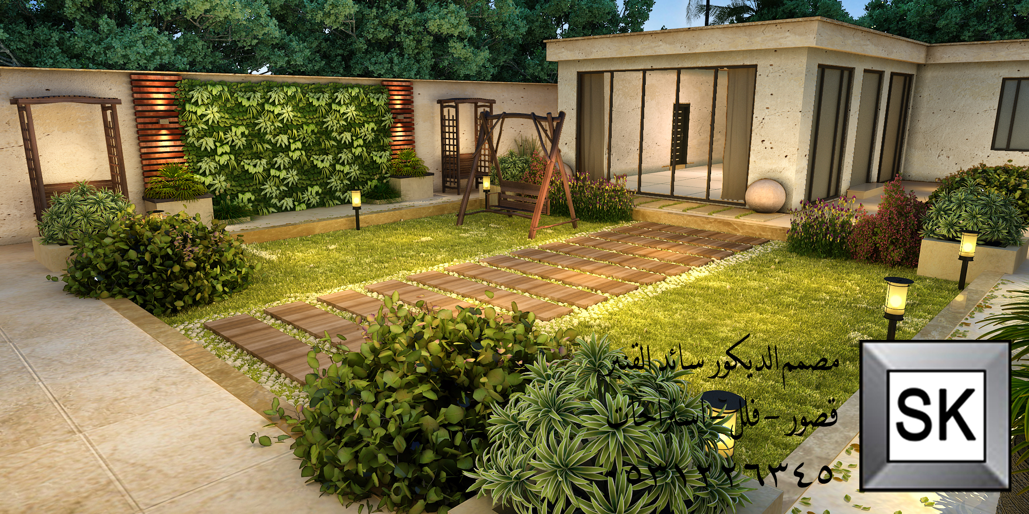 تصميم حدائق و استراحات و شاليهات