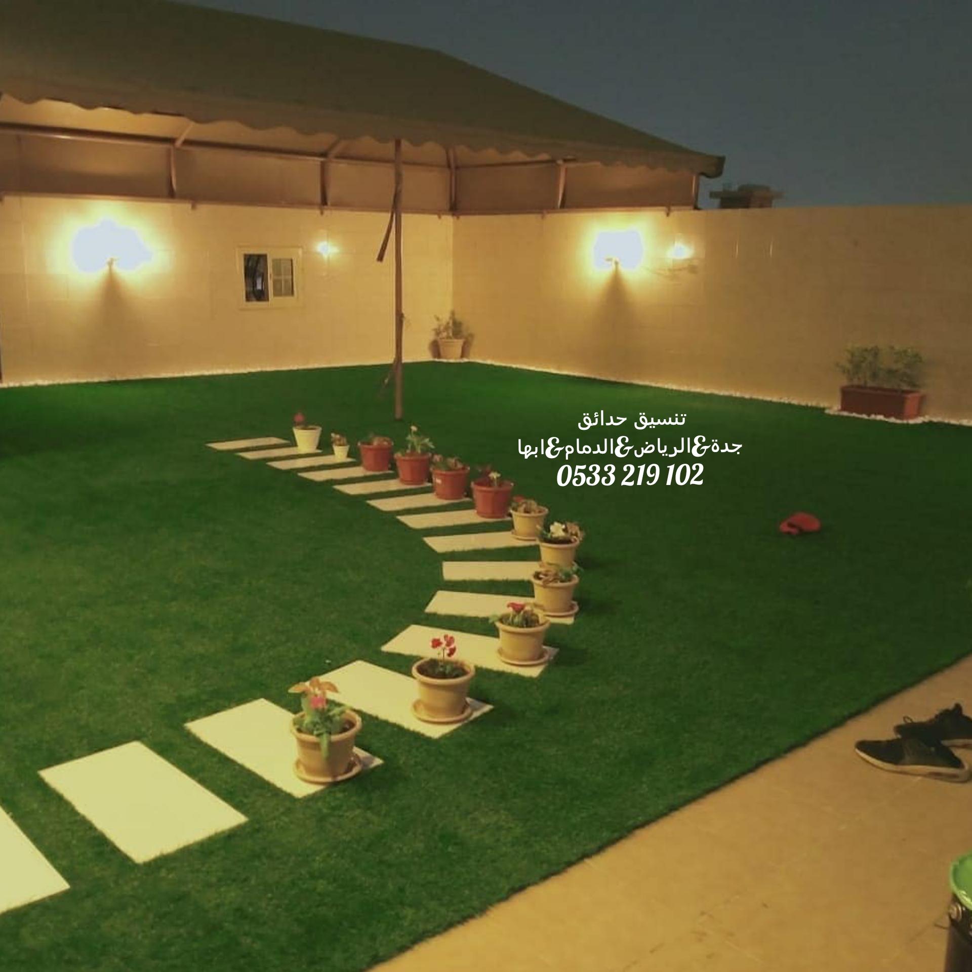 تركيب مظلات سواتر برجولات تنسيق حدائق السعودية حدائق الرياض عشب صناعى