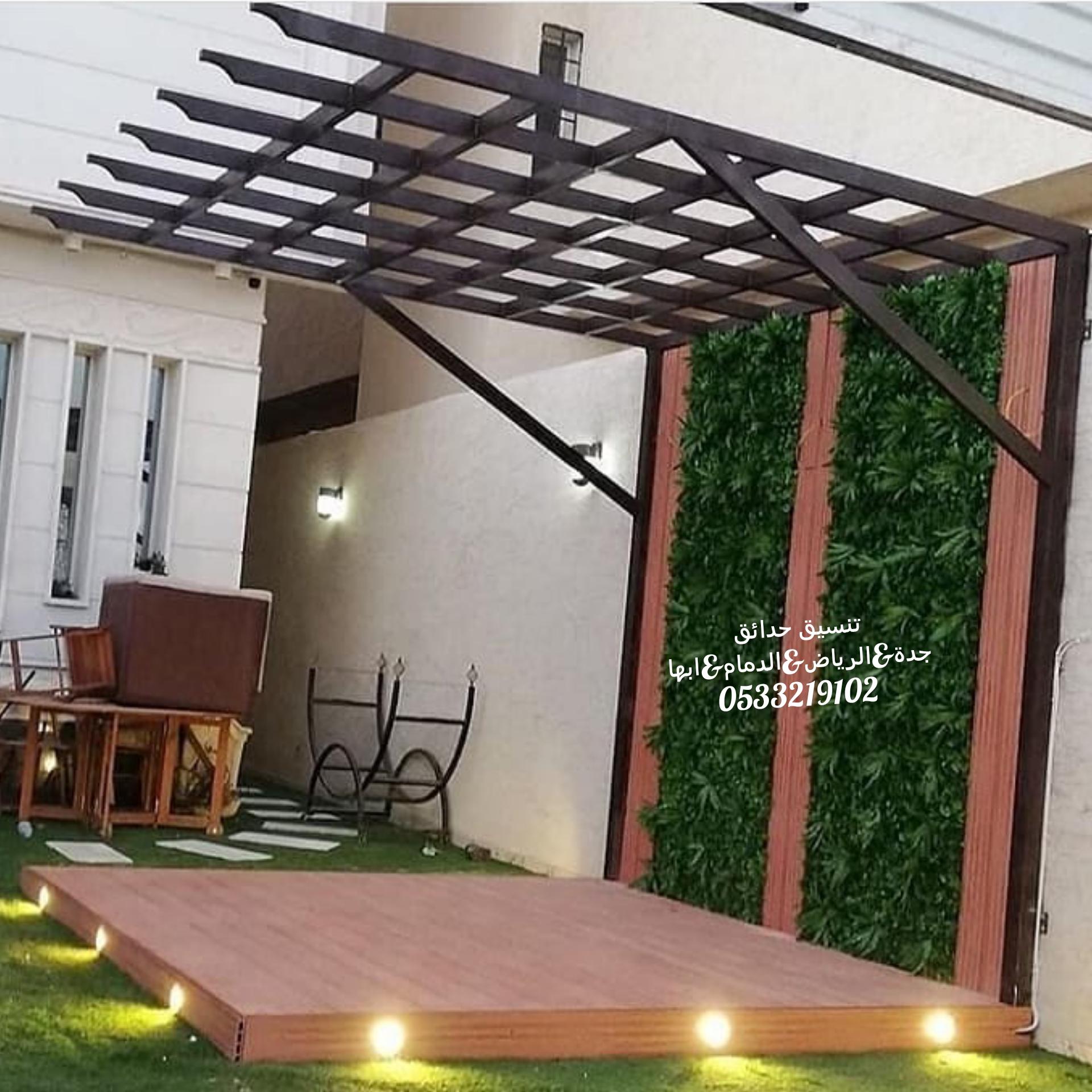 تركيب مظلات تصميم شلالات الرياض جدة حى الجامعة السعودية