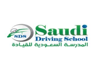 اصدار رخصة قيادة للسعودين و المقيمين 0563059789