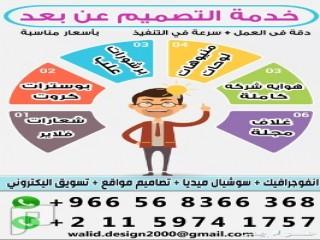 كتابة اسماء ومخطوطات وعناوين كتب بالخط العربي. .. . .. . . ...