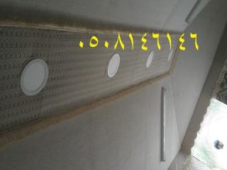 خيام ملكية من الداخل - صور ديكور خيام