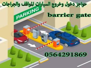 للبيع بوابات السيارات الاتوماتيكية barrier gate