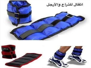أثقال رملية للرياضة  لشد وتقوية عضلات اليدين   والأرجل  .  3 كيلو
