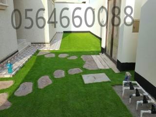 افخر انواع الثيل عشب صناعي جده 0564660088