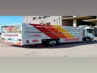 دينا نقل عفش حي الفيحاء 0503228615 وحي الملك فهد