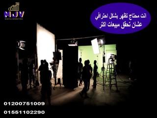 شركات الاعلانات التلفزيونية فى مصر ( شركة ام جى فى للتسويق الالكترونى )