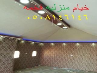 ديكور خيمه ملكية - صور ديكورات خيم ملكيه