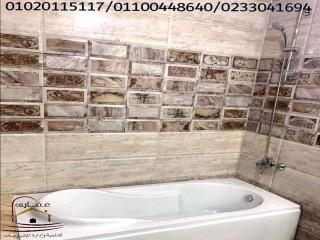 اسعار تشطيب شقق / شركة عقارى 01020115117