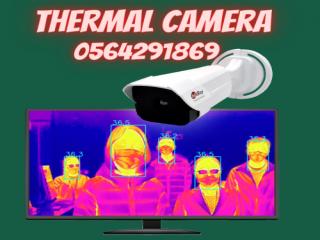 كاميرا قياس الحرارة عن بعد  للبيع بجدة
