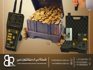 اجهزة كشف الذهب في السعودية سبارك