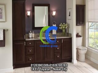 وحدات حمام فى القاهره– كرياتف جروب 01203903309