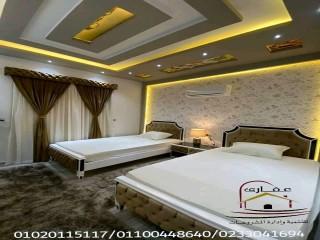 تصميمات غرف نوم مودرن 2022/ شركة عقارى 01100448640