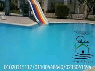 حمامات سباحة 2022 ****  شركة عقارى 01100448640