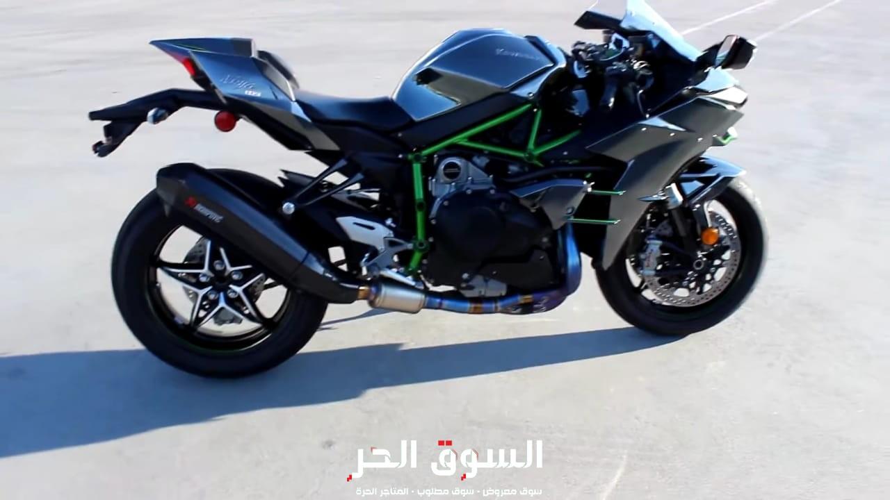 2016 Kawasaki Ninja H2 WhatsApp +13236413248