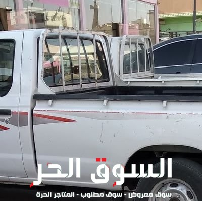 ونيت نقل عفش  حي البدر  الرياض 0533192437